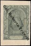 DEVOCIÓN RELIGIOSA EN SIERRA NEVADA (II): N. SRA. DE LA SALUD (1834)